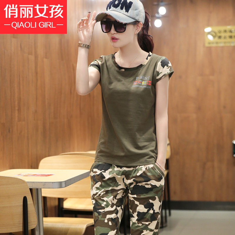 Sports suit female summer fashion piece big yards camouflage short sleeve casual clothes jogging pant suit female tide