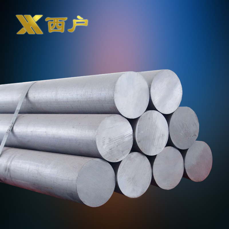 Spot 6061 aluminum alloy 6063 aluminum rod oxidization environmentally friendly solid rod easy car bar complete specifications of any cut