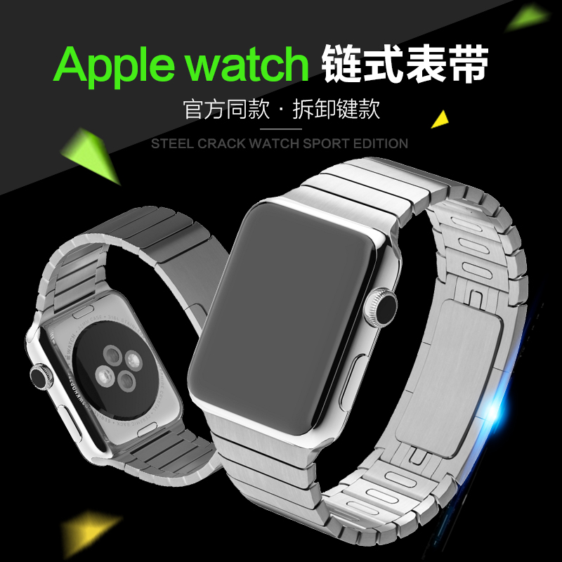 Spot apple nkt crack strap stainless steel watch chain watch sport edition generic