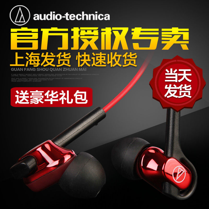 Spot/audio technica/technica ath-ckb50 moving iron ear headphones hifi music headphones