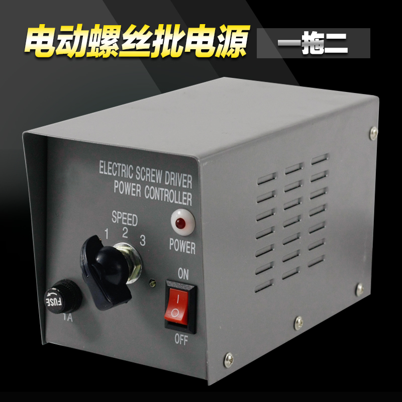Spot jimbob electric power granted power electric screwdriver electric power granted power supply low voltage power converter
