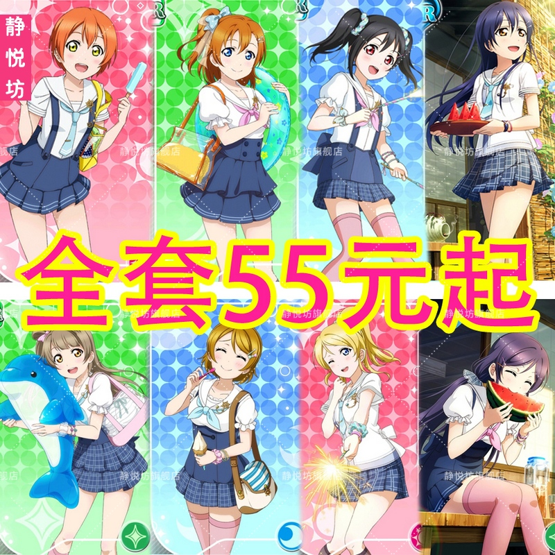 Spot! Love live in the navy is not awakening full ladieswear spot cosplay sailor suit cos clothing