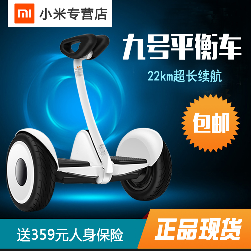 Spot millet ninebot balanced car balance on nine car wheeled self balancing electric scooter car somatosensory car no. 9
