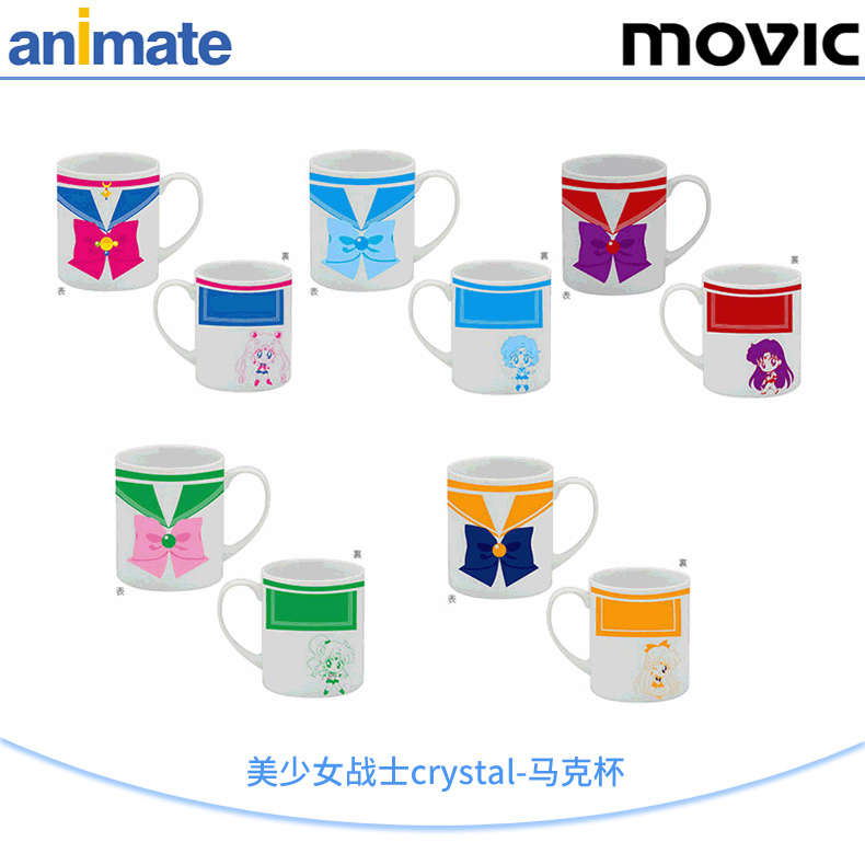 [] [Spot] movic [sailor crystal-mug] ate anim japan genuine