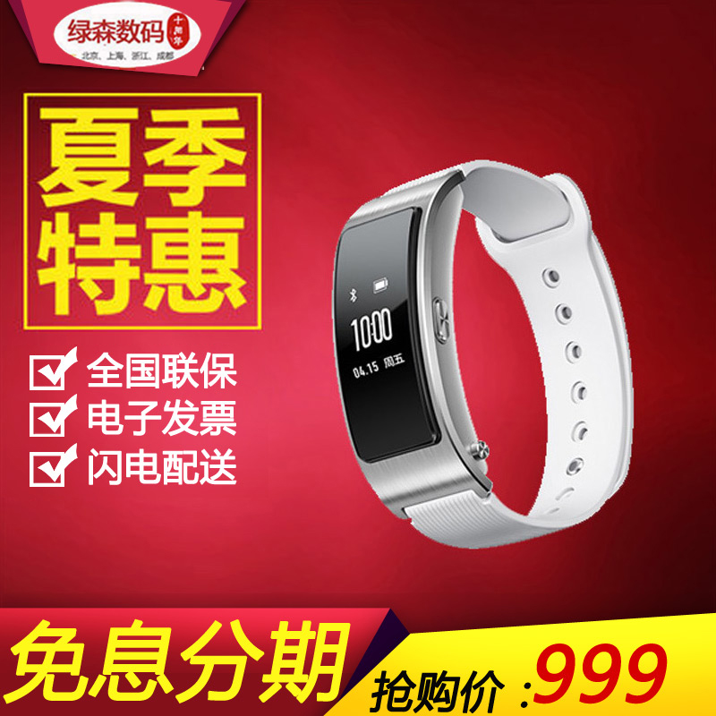 Spot speed fat b3 huawei smart bracelet sport pedometer smart wearable bluetooth headset smart watch