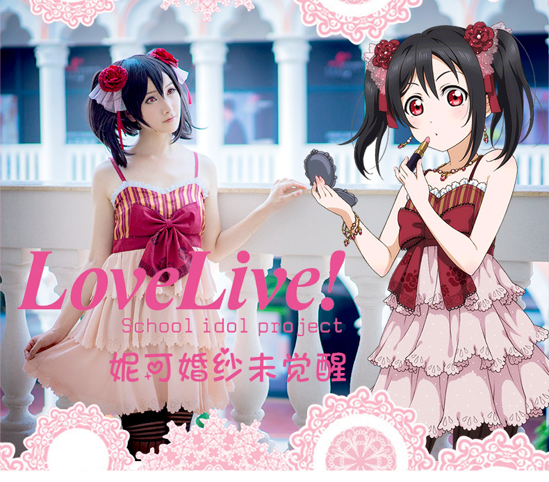 Spot [uwowo] niko cosplay costume dress wedding dress is not awakening lovelive ll vector zeni cos
