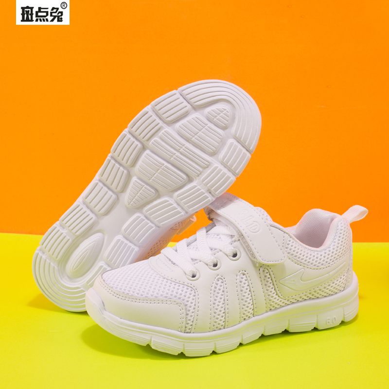 Spotted rabbit 2016 autumn children's shoes men's shoes women's shoes white shoes student shoes white sneakers for children