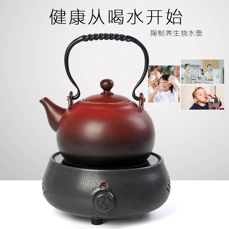 Spring ancient pottery ceramic household electric ceramic stove electric kettle boiling teapot kung fu tea accessories tuba
