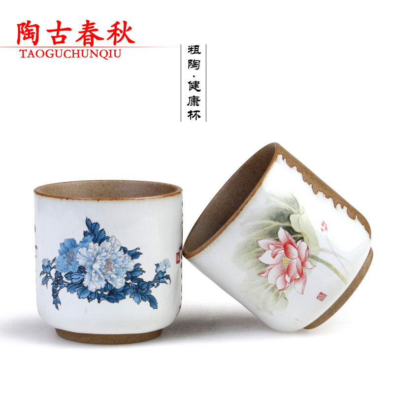 Spring ancient pottery stoneware clay tea health pu'er tea cup large ceramic kung fu tea tea cup