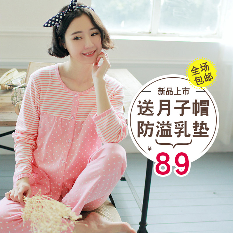 Spring and autumn cotton clothes month pregnant pajamas fall and winter postpartum out buru yi feeding clothing cotton long sleeve