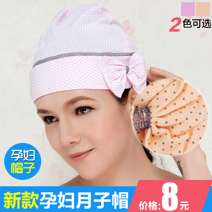 Spring and autumn head wind maternal month pregnant woman hat headband headscarf maternal postpartum month cap hat doing the month