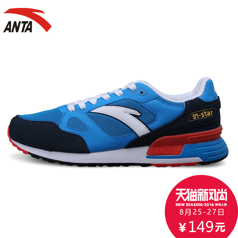 Spring and autumn men's casual shoes anta genuine breathable running shoes sneakers retro lovers running shoes 11538800
