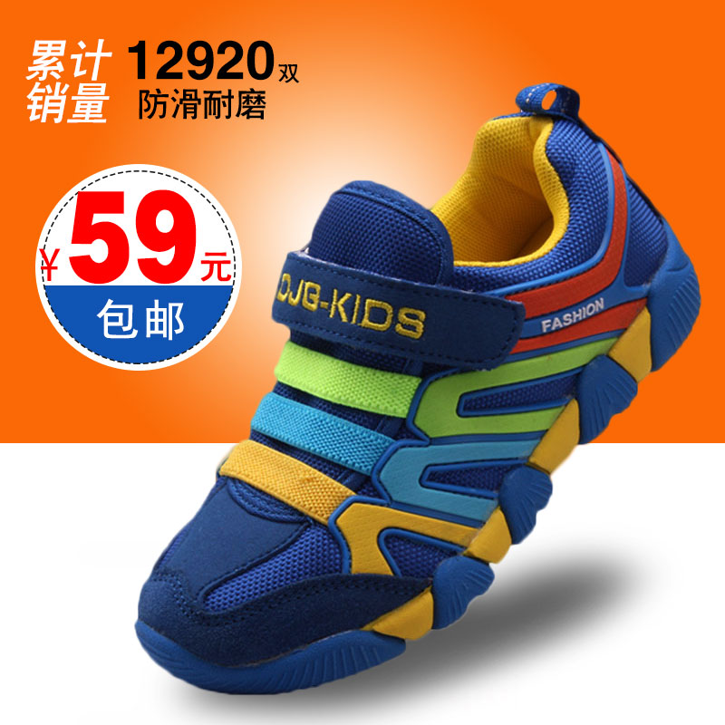 Spring and autumn paragraph boys shoes 2016 new wave of small children's shoes casual shoes breathable mesh running step female children sneakers shoes