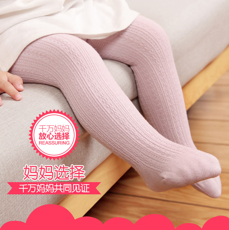 Spring and summer baby pantynose full cotton baby girls tights baby bottoming socks children socks siamese
