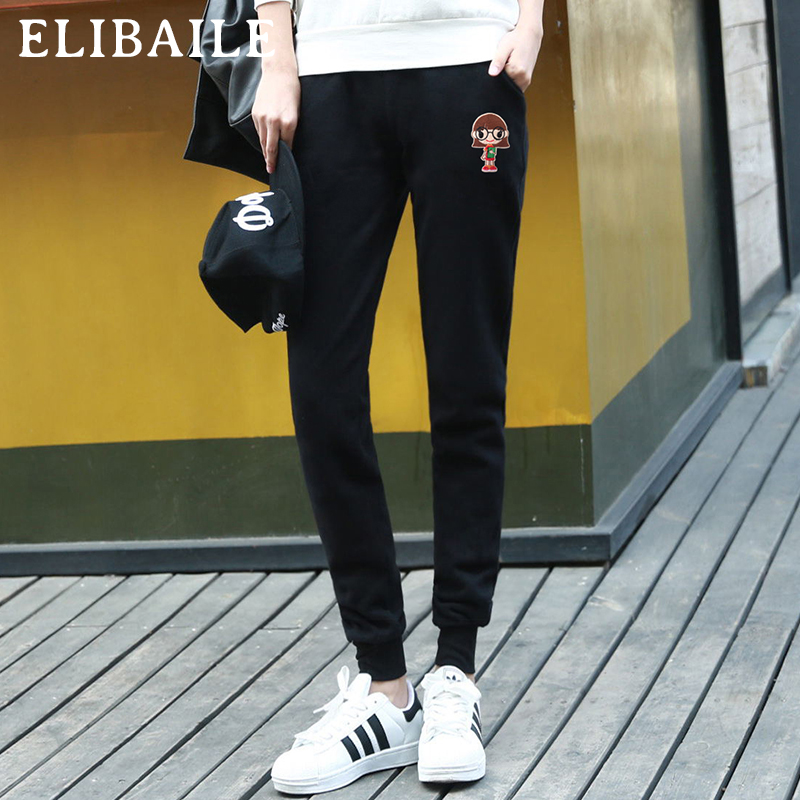 Spring and summer sports pants loose harem pants pants students casual trousers slim feet pants were thin wei pants female