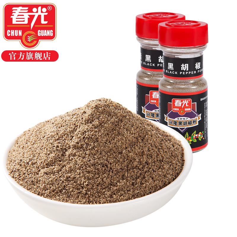 Spring hainan specialty food seasoning ingredients soup 、 booming black pepper barbecue sauce 68g * 2 bottled