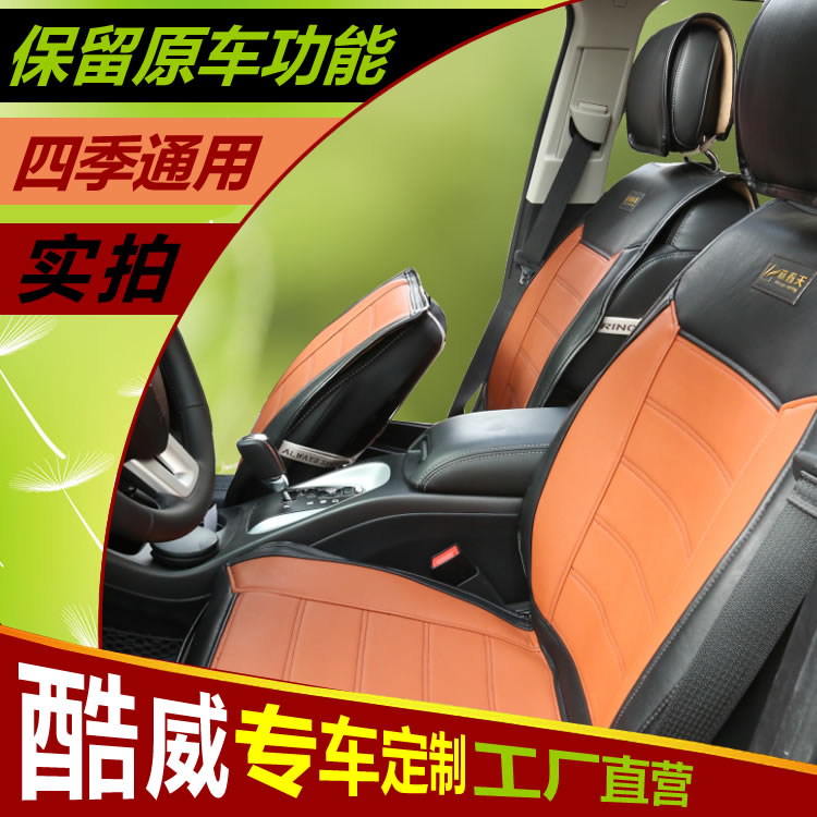 Spring is also the pew new special car seat cushion four seasons general on dougy cool威菲亚特菲jump 5 block 7 block
