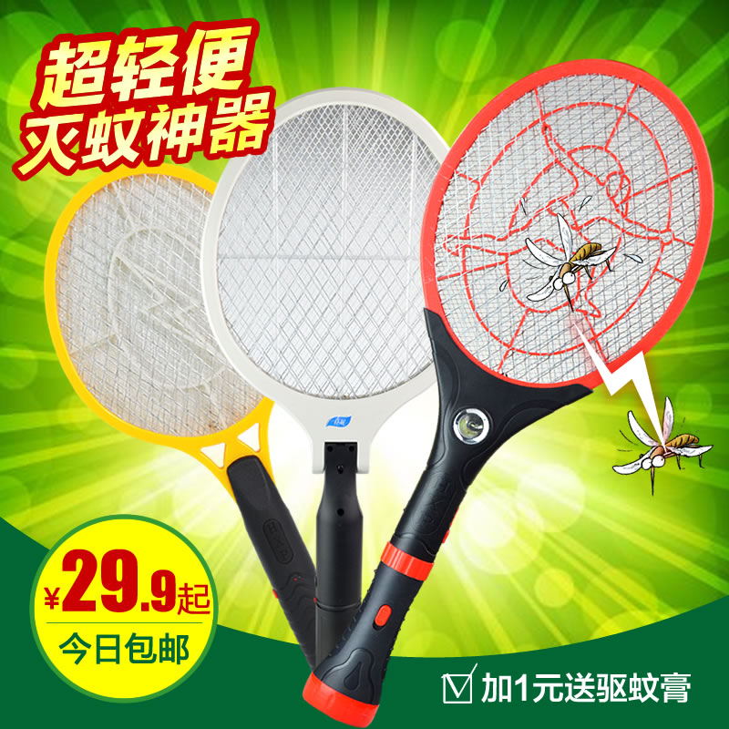 Spring large rechargeable mosquito swatter mosquito racket rechargeable battery led lights security folding fly swatter mosquito racket