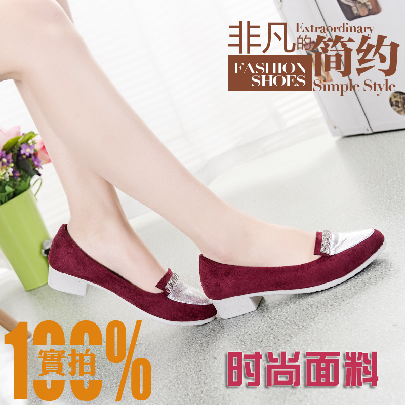 Spring new old beijing shoes shoes fashion shoes female fashion diamond fashion shallow mouth pointed shoes low heel shoes women