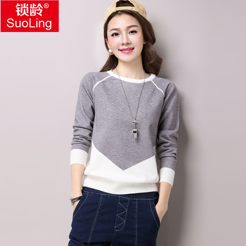 Spring new women's short section of thin long sleeve sweater female korean version spell color loose pullover sweater bottoming female