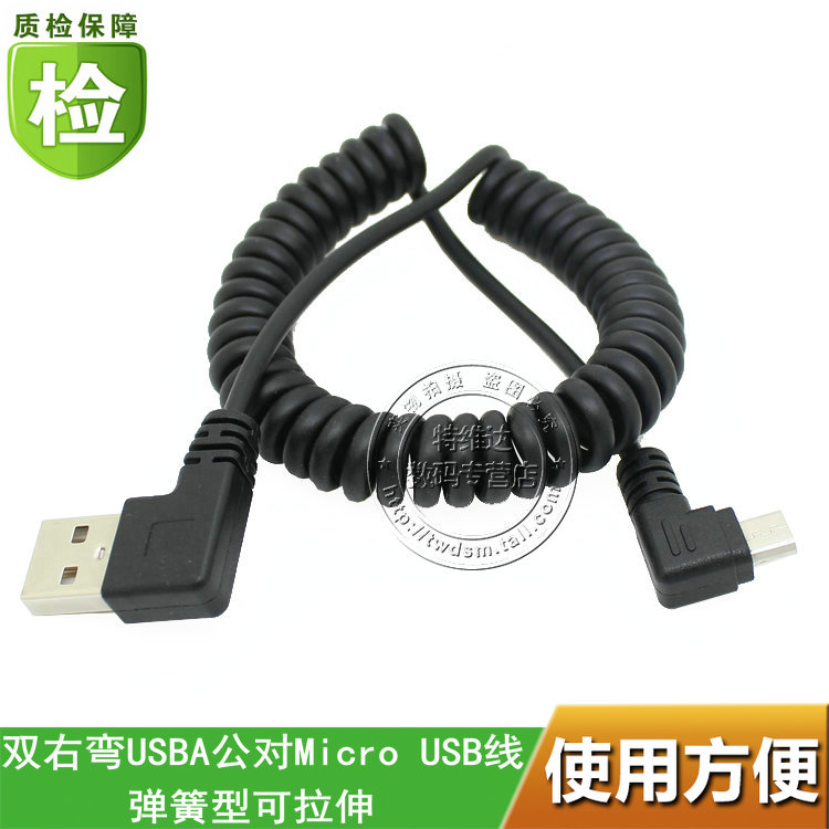 Spring retractable cord double right turn micro usb to usb charging data cable micro usb data cable