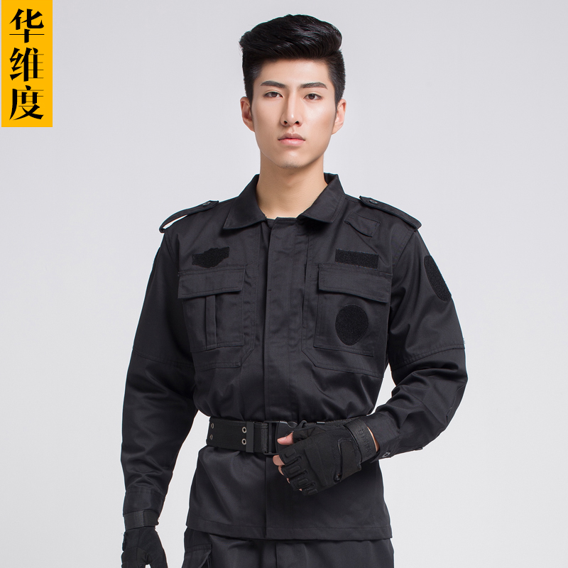 Spring security service security suite security uniforms security uniforms residential property security guard training uniform suits wine shop