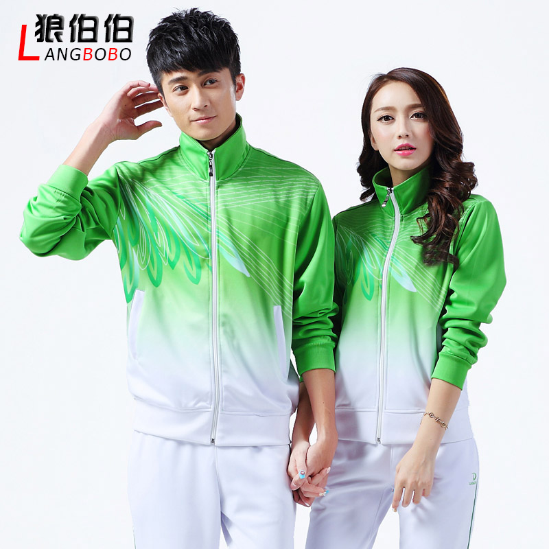 25ac75ca31 Get Quotations · Spring sports suit lovers sportswear jiamusi aerobics clothing  female male big yards long sleeve sportswear square