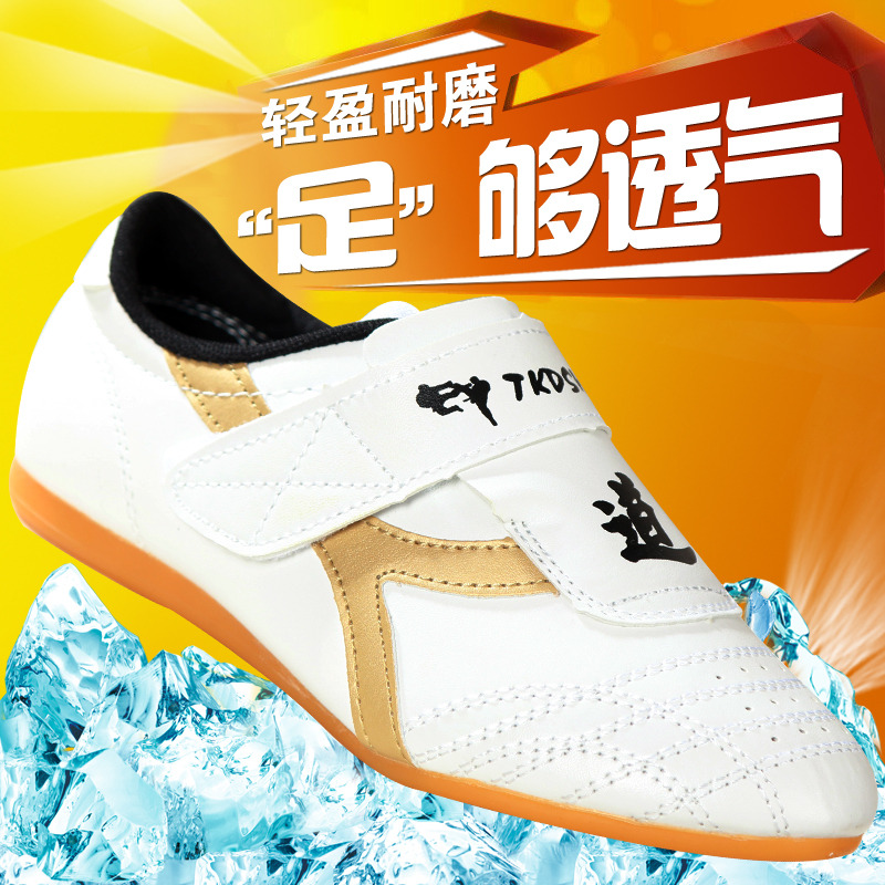 Sprinkle jin children taekwondo taekwondo shoes breathable wear and shoes tendon at the end of summer shoes for men and women martial arts taekwondo adult male and female