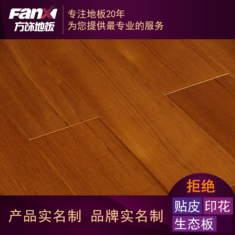 Square decorated floor burmese teak wood flooring wood flooring solid wood flooring wood flooring factory direct