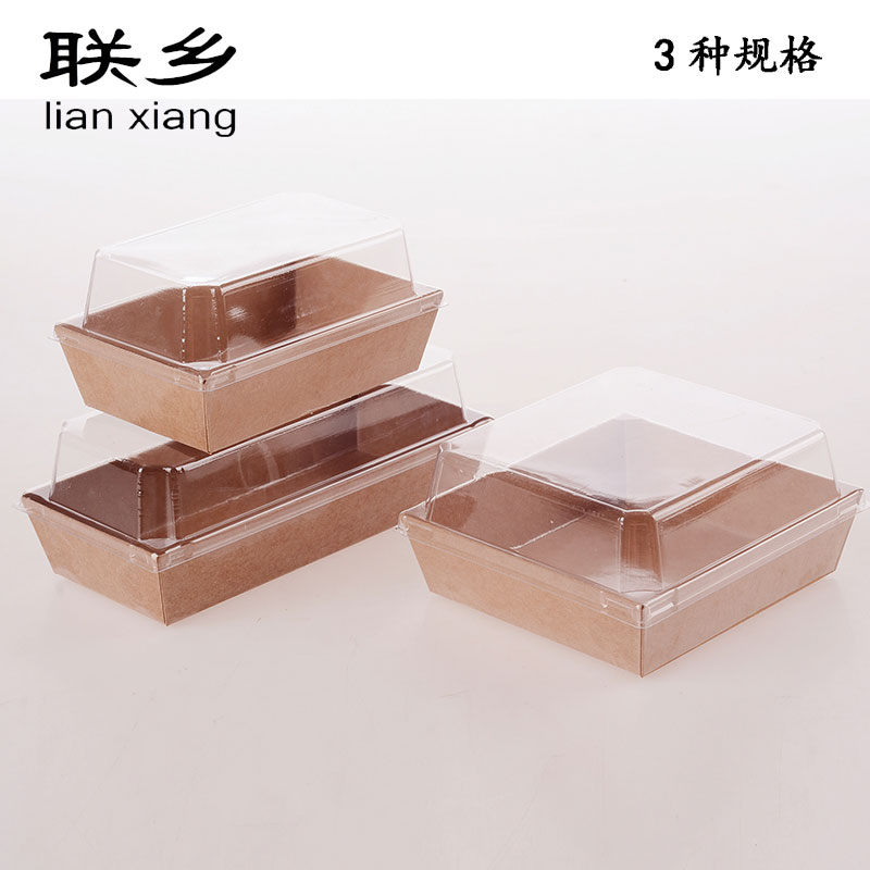 Square leather color transparent oilproof hot dog box pancake sandwich gift box food packaging box 25 sets