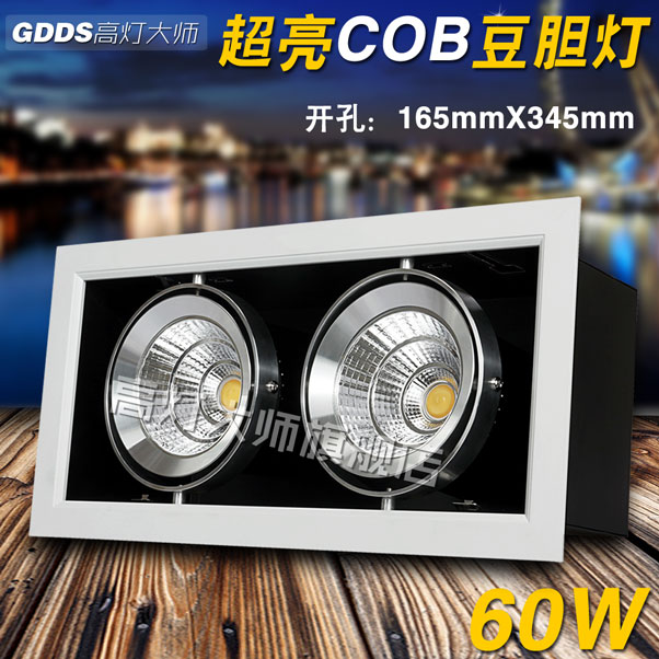 Square led lights venture headed grille light 30w60w two spotlights cob downlight grille light to replace metal halide lamp