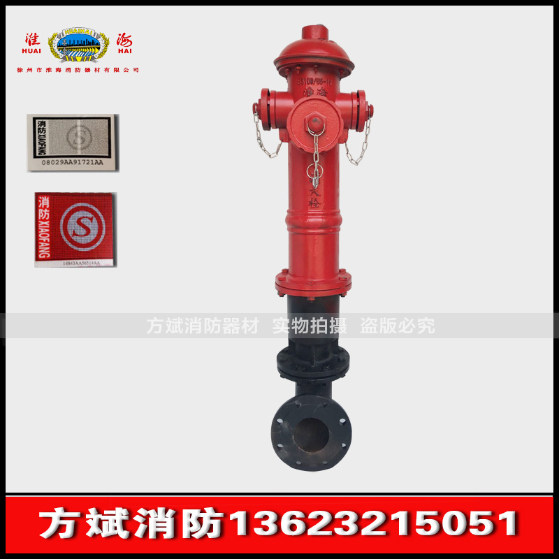 Ss100/65-1.6 outdoor outdoor underground hydrant outdoor fire hydrant on the ground hydrant outdoor fire hydrant 1.2 high