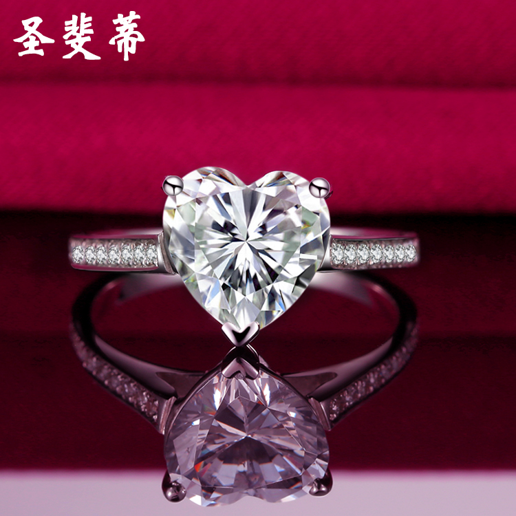 St. fei di heart diamond ring high simulation diamond princess love yellow diamond ring wedding ring female engagement