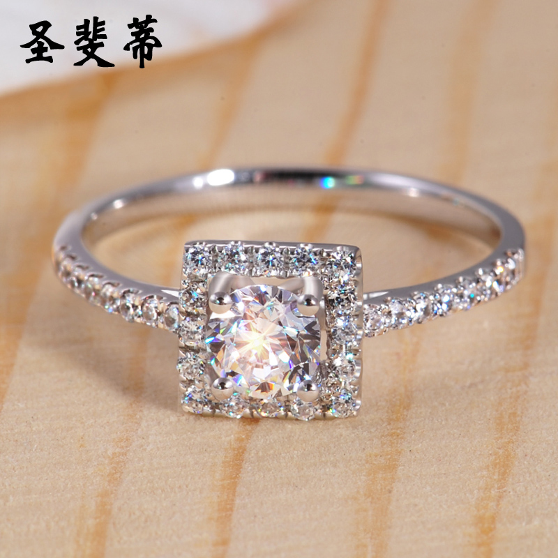 St. fei di square ring ring simulation diamond ring on the ring couple female princess seeking marriage wedding jewelry gifts