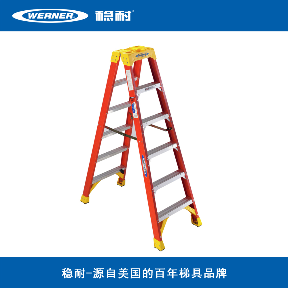 Stable resistant fiberglass engineering electrical insulation double side T6206CN word ladder 1.8 m