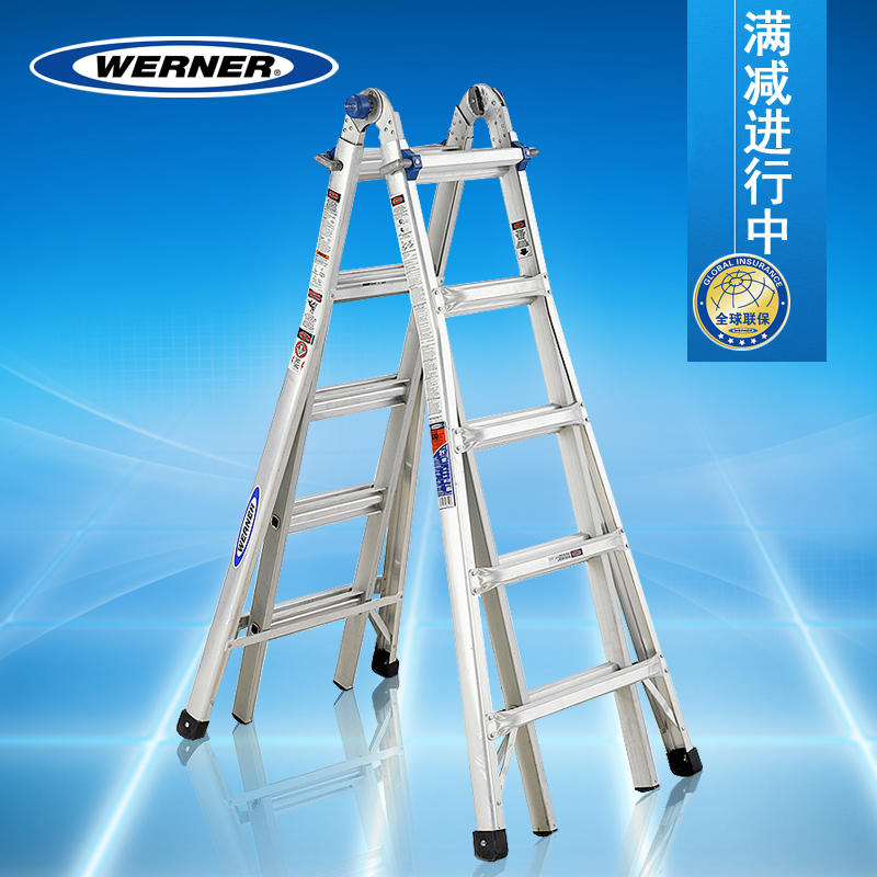 Stable resistant multifunctional telescopic ladder household ladder thicker aluminum folding ladder engineering ladder MTC-22CN shipping