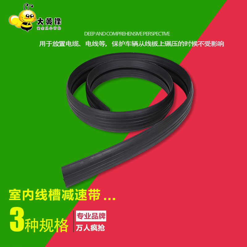 Stage hotel soft rubber grommet prevent pressure plate pressure trough pressure trough line indoor soft ground wire and cable protection