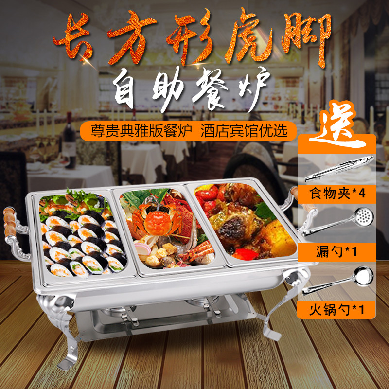 Stainless steel buffet stove buffay furnace insulation diabla chafing dish hotel tableware square electric heating electric heater with thermostat