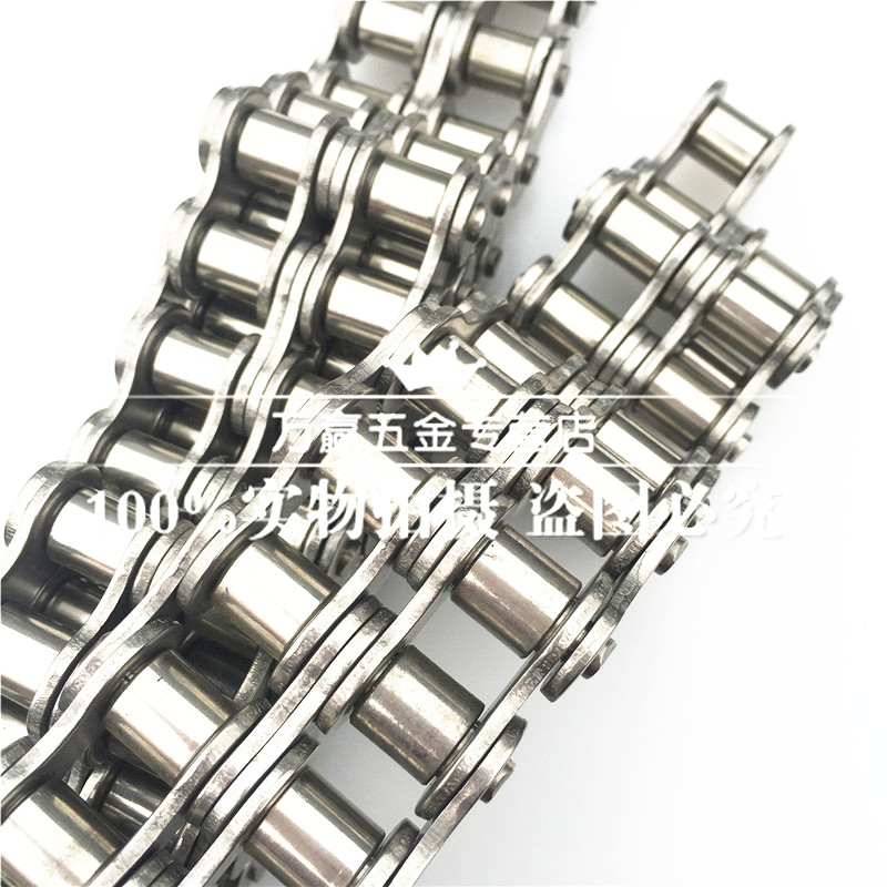 Stainless steel industrial drive chain 08b-2 double stainless steel chain 4 points 5 points 6 points 10a-2 12a-2