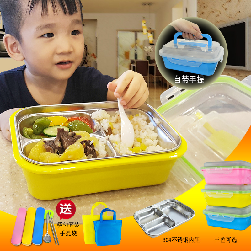 Stainless steel lunch boxes for children in primary school square plate 304 grid portable thermal insulation lunch box lunch box ideas