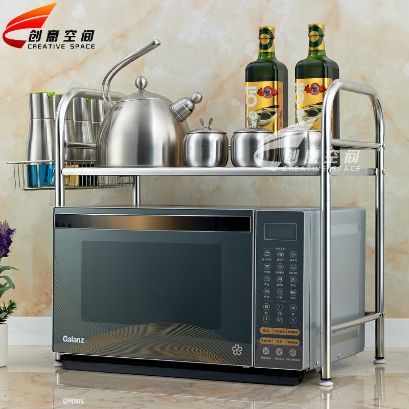 Stainless steel microwave oven shelf creative kitchen storage rack 2 layer storage shelf spice rack supplies appliances