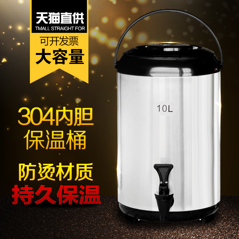 Stainless steel milk cooler open bucket capacity commercial insulation cold insulation barrels milk tea barrel 10l
