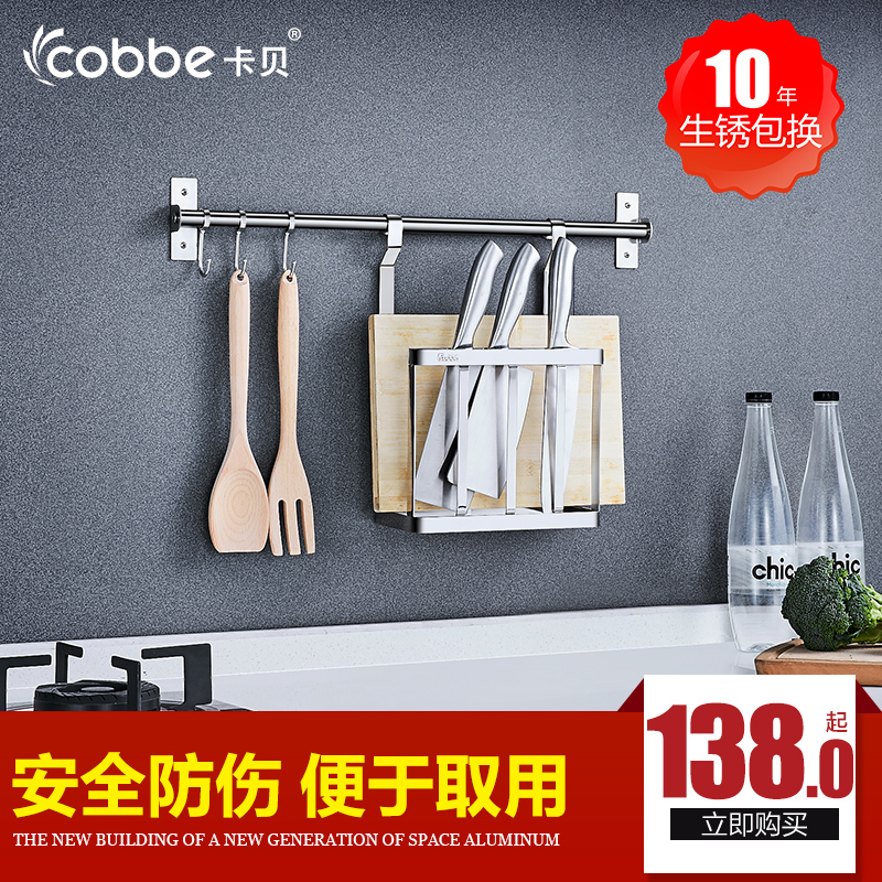 Get Quotations · Stainless steel pendant kitchen racks hanging rack turret seasoning rack spice rack wall drain and storage