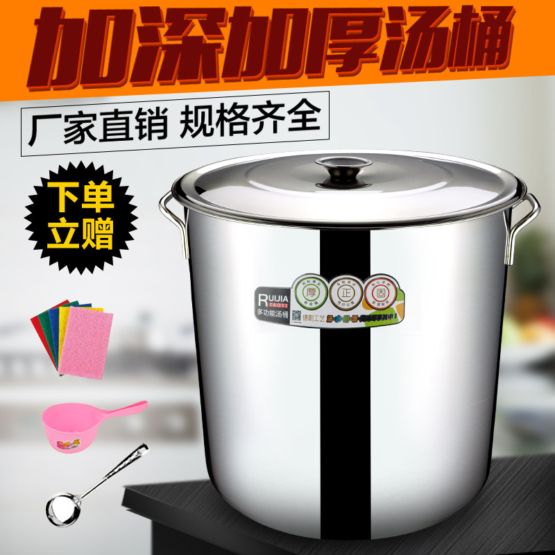 Stainless steel soup bucket bucket bucket with lid large drums drums commercial storage bucket special thick deepen thickened soup pot rice bucket multi