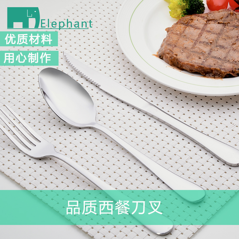 Stainless steel tableware western steak dish ceramic dish suits western knife and fork piece steak knife and fork spoon