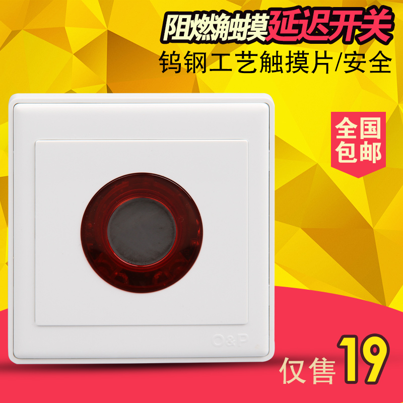 Staircase corridor intelligent touch switch panel touch switch touch delay switch can be connected led energy saving lamps