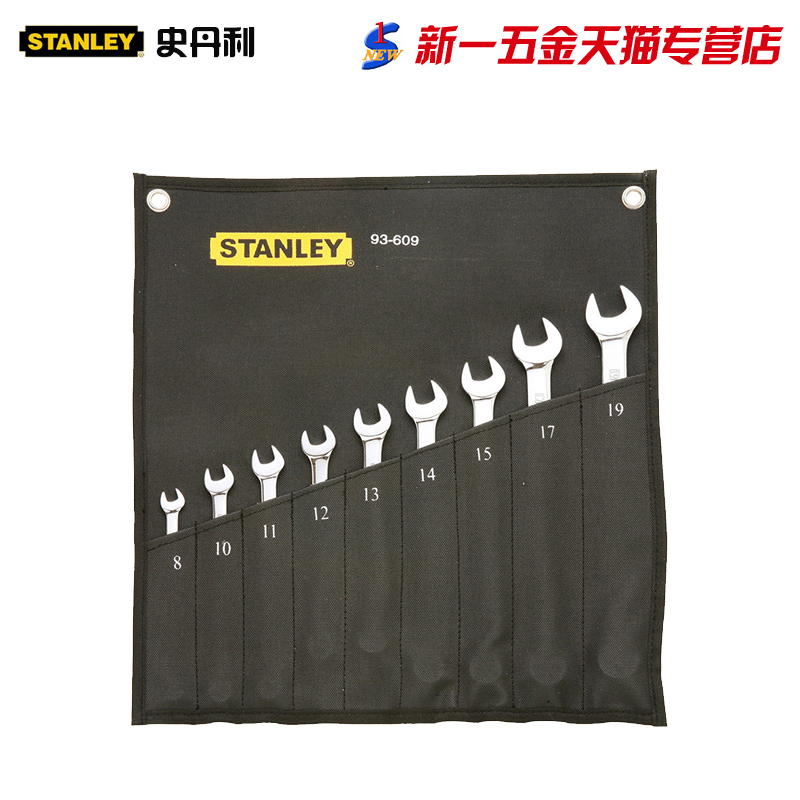 Stanley stanley tool set 9 pcs long wrench metric fine polishing dual mui wrench set 8-19