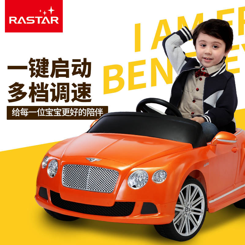 Star bentley car four rocking electric child stroller remote control car children electric car toy car can sit people