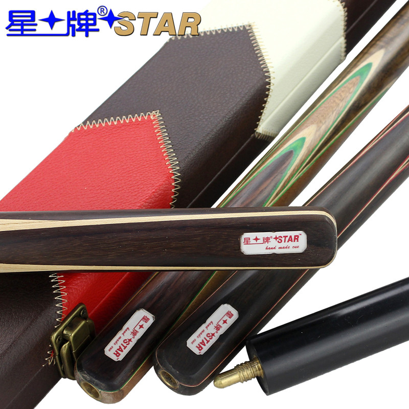 Star brand pool cue 6 series red head snooker pool cue black 8 billiard club bar billiard cue rod free shipping
