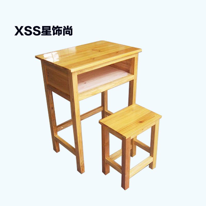 Get Quotations · Star Chongqing Single Desks And Chairs Desks And Chairs  Solid Wood Ornaments Still Training School Student